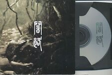 SACHIKO 闇路 [Anro] - 2012 US Limited Edition CD - Utech Records URCD033