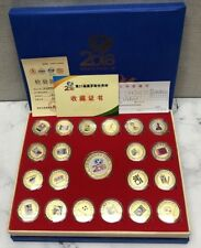21 Pieces (1930-2018) All Of The World Cup(FIFA) Commemorative Coins&A Good Box