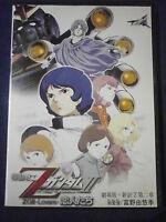 Z GUNDAM THE MOVIE II - DVD IN LINGUA ORIGINALE CON SOTTOTITOLI IN INGLESE