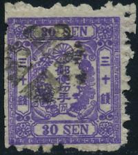 Japan 1875 Kirschblüten MiNr 34, gestempelt, used