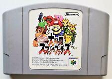 Super Smash Bros. Video Game for Nintendo N64 NTSC-J Japanese TESTED
