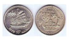 PORTUGAL 200 escudos 1996 S/C MACAU - Macao 1557