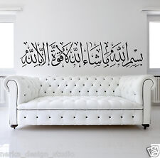 ISLAMIC WALL STICKERS   ISLAMIC CALLIGRAPHY WALL STICKERS    Bismillah    N63