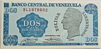 """BILLETE """"  VENEZUELA   """"   2  BOLIVARES     AÑO :  1989    UNC    PLANCHA"""