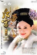 CHINESE DRAMA~Empresses In The Palace 后宫甄嬛传(1-76End)FREE DHL EXPRESS SHIPPING