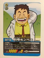 Dragon Ball Super Card Game DB-1021-II