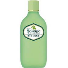☀Utena Moisture moist lotion 155mL