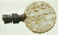 ANTIQUE JADE LAMP FINIAL with BAMBOO CARVING