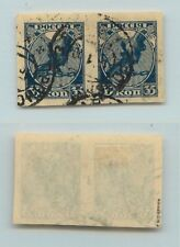 Russia RSFSR 1918 SC 149a used imperf signed pair . f576
