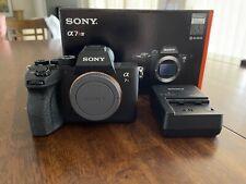 Sony Alpha a7R IV Mirrorless Digital Camera (Bundle)