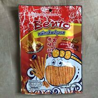 thai bento spicy squid seafood delicious spicy sweet mexican barbeque flavor