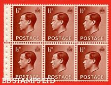 Sg. 459b. Pb3. 1½d Brown. A fine Unmounted Mint booklet pane of 6. Perf B48602