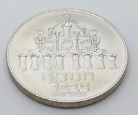 1973 ISRAEL SILVER 5 LIROT HANUKKAH BABYLONIAN LAMP COIN