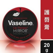 NEW Vaseline Lip Therapy Mirror Hint of Red Kiss of Apple (Limited Edition) 20g