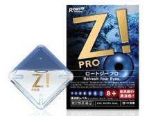 Rohto Z! PRO Eye Drops 12ml Vitamin Eyedrops Japan To exhaustion of tired eyes