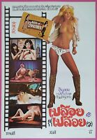 The Nine Ages of Nakedness (1969) Thai Movie Poster Original