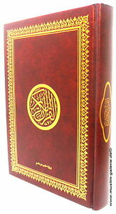 Il Heilige Corano IN Arabo 24 X17 CM Allah Islam Muslim Caftano Abaya