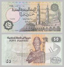 Ägypten / Egypt 50 Piastres 2008 p62 unz.