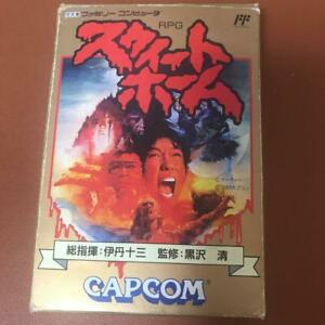 Sweet Home Famicom NES Japan Nintendo CAPCOM Retro games Juzo Itami