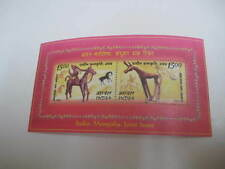 Beautiful 2008 India-Mongolia Joint Issue Miniature Sheet - Limited Edition