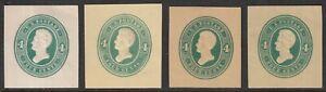 1883 Cut Squares,  Scott U256 - U259,  Unused  CV $45