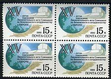 6093a - Russia 1990 - Europa Ksze - Mnh(*) Set - Block of 4
