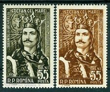 1957 Stephen the Great,Prince of Moldavia,Stefan cel Mare,Romania,1633,MNH
