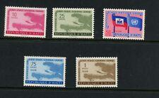 Haiti 1958 #440-1, C133-5  UN UNESCO FAO UNICEF maps  5v.  MNH  L668