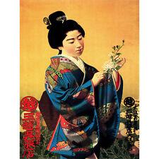 ADVERT MITSUKOSHI STORE OSAKA JAPAN GEISHA VINTAGE POSTER ART PRINT 12x16 inch 3