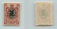 Armenia 🇦🇲  1919  SC  101  mint  handstamped - c black . f7145