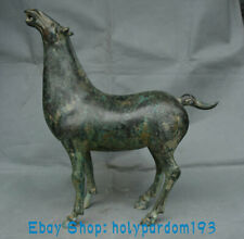 "13.8"" Antique Old China Bronze Ware Dynasty 12 Zodiac Year Animal Horse Statue"