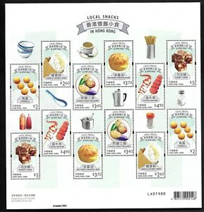 Hong Kong, China 2021 Local Snacks in H.K. Mini S/S Stamp 香港懷舊小食