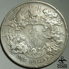 1911 (Year 3) China Empire Silver .900 Dollar Coin Y#31 w/ Chopmarks