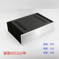 New power amplifier case aluminum chassis power supply DIY case W430 H120 L300