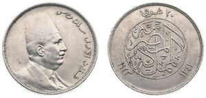 EGYPT , 20 PIASTRES KING FUAD FOUAD 1923 WITHOUT H  ( M4 - MP2 ) , RARE