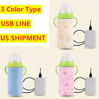 USB Baby Feeding Bottle Warmer Protable Heater Milk Feeding Bag Nursing  Cover