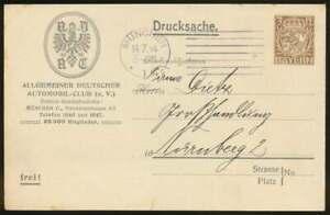 Bayern Privatpostkarte PP 33/B1/02 ADAC München gelaufen 1914 (69874)