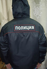 Genuine MANY SIZES Russian Police Officer Bomber Jacket Original Uniform Rare