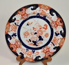 "Antique 1862-1891 ASHWORTH & Bros Red Cobalt Blue Pattern #B9149 10 1/4""d Plate"