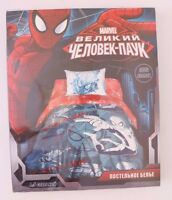 Marvel The Ultimate Spider-Man Kids Boys 3 piece Bed Set NWT 100% Cotton