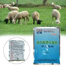 100g For poultr Respiratory tract infection cold Tartrate Soluble Tylosin.