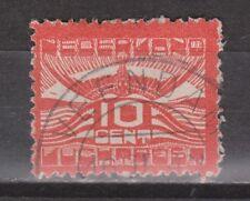 LP 1 luchtpost 1 TOP CANCEL VEENDAM NVPH Nederland Netherlands airmail