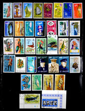 ST. VINCENT, BRITISH: 1960'S - 70'S STAMP COLLECTION MANY UNUSED