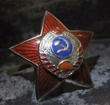 "WW2 - BIG STAR with SEPARATE ""RSFSR"" SYMBOL (RED MILITIA (NKVD) / 1939"