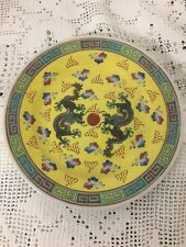 """Small Chinese Yellow Plate With Green Dragons & Pearl Back Stamp 5.75"""" Diameter"""