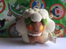 Pokemon Center Plush Pokedoll Whimsicott 2012 ball keychain stuffed doll figure