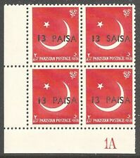 PAKISTAN 1961 13p on 2a Star & Crescent bottom - 97648