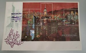Korea 1997 HONG KONG Reverts to China S/S Perf FDC Architecture China Topic