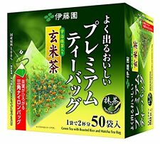 NEW Itoen Genmaicha Brown Rice Tea Matcha Blend Premium Bag 2.3g Pack of 50