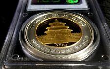 2004 Panda Beijing Expo PCGS MS 69 China Silver Gilt Coin 10 Yn